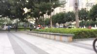 视频: 佛山MR BMX 兆祥公园 牛筋丸&金峰 手机视频