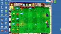 视频: 植物大战僵尸小游戏攻略--老虎机