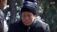 小沈阳赵本山宋小宝爹妈满院电视剧全集07集