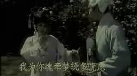 视频: 豫剧《风雨情缘》批量下载戏曲http://blog.sina.com.cn/s/blog_dbc53cc20102uyvm.html
