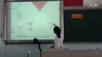小学数学《认识角》教学视频,深圳新媒体应用大赛获奖视频
