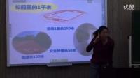 小学数学《千米的认识》教学视频,2014年优质课