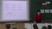 小学数学《两位数乘一位数口算》教学视频,2014年优质课
