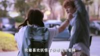《山海经》曝群妖版预告片 二次元破壁三次元