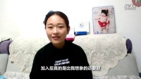 LTG系统诺小姗:付爱宝金欧莱总代销量冠军大咖