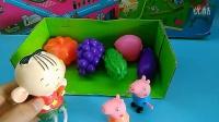 小猪佩奇粉红猪小妹海绵宝宝大头儿子大耳朵图图朵拉美羊羊卖水果亲子小游戏