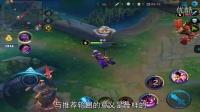 王者荣耀周免英雄推荐-高渐离5v5玩法攻略