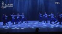 2015第三届CBDF国标舞艺术表演舞锦标赛《黄河》上海戏剧学院舞蹈学院.mp4