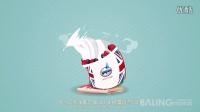 Flash动画广告_优格丽酸奶冰淇淋
