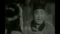 0001.我乐网-粤剧『呆佬拜寿』(全剧)(梁醒波·紫罗连)主演