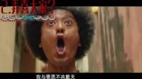 笑喜宝宝啦!《唐人街探案》路演视频给你好看!