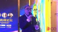 第九届禧形运色高峰论坛 JOJO老师现场献唱《爱拼才会赢》