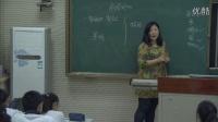 王晶  初二生物《社会行为》