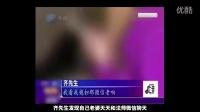 台妹小苹果版中国史 男孩以死相逼拒二胎 02