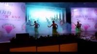 《碧波孔雀舞蹈》东莞舞蹈表演|东莞孔雀舞|东莞唯美舞蹈