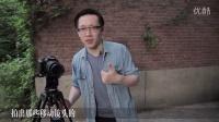 自频道学院01 摄影技巧之三脚架的新玩法 一秒钟变轨道变斯坦尼康