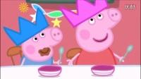 粉红猪小妹之圣诞老人来访
