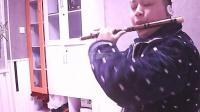 王昌俊演奏 遇上你是我的缘 笛子版 使用350档次笛子录制 需要此款加QQ 271026884