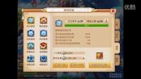 梦幻西游手游账号充值一万87大龙-466778淘手游