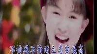 广东阳春三甲:划小船到月亮: QQ1689306478卓依婷 - 小草