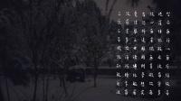 第八十一夜:般若波罗蜜多心经(三)
