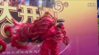 视频: 中祥海南总代开业庆典&招商会