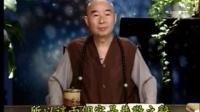 淨空老法師-「南無阿彌陀佛」是什麼意思?