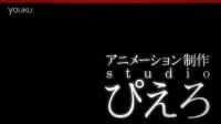 TV动画「双星之阴阳师」PV【开门篇】
