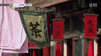 Summer Palace, an Imperial Garden in Beijing 《Full HD》