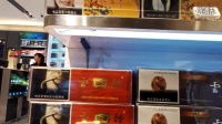 台北某免税店印有警示图案的大陆卷烟(二)