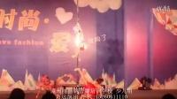 漳州丽丽钢管舞培训学校 少儿组万达演出 欲望之屋2:甜美情事相关视频