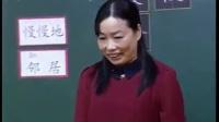 小学语文《我要的是葫芦》教学视频,2014年优质课