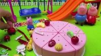 奇奇和悦悦的玩具 2016 水果蛋糕切切看 粉红小猪妹佩奇 204