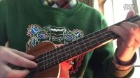 房间 刘瑞琦 ukulele 尤克里里弹唱