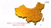 视频: 奥普乐水乐园 招商 李先生18611841241 QQ/微信 793280236