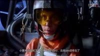 5分钟带你看完星球大战正片(新希望-帝国反击战-绝地归来)