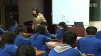 高中通用技术《生产中的流程》教学视频,天津市,2014学年度部级优课评选入围教学视频