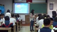 高中通用技术《稳固结构的探析》教学视频,福建省,2014学年度部级优课评选入围教学视频