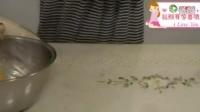 烘焙视频教程 花生曲奇饼干的做法