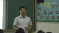 八年级语文下册 五柳先生传_刘加明-优质课