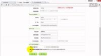 11.dedecms门户网站程序安装