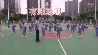 小学三年级体育《篮球原地运球》微课视频,第三届微课大赛视频