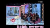 视频: 陈老师泄油汤官方官网正品 瘦身大赢家栏目123