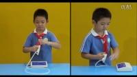 小学二年级体育《测测你的肺活量》微课视频,第三届微课大赛视频