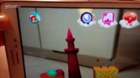 视频: AR涂涂乐2之太空遨游4D动画操作视频视频 怎么代理
