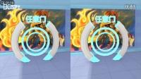【游戏试玩】暴风魔镜VR:极乐王国,VR虚拟现实社交游戏试玩!