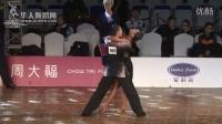 2015年CBDF中国杯巡回赛年度总决赛21岁以下A组L决赛伦巴李威 郭梦蝶
