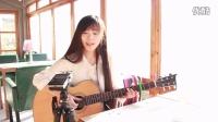 写一首歌 美女吉他手 小静 吉他弹唱