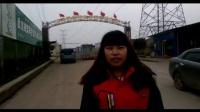 武汉鼓架再生资源交易市场 回收商网