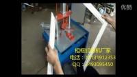 视频: 十字绣装裱打钉机5 嘉荫县拼框机价格 十字绣框钉角机出售价格 切框机裱框
